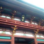 鶴岡八幡宮(本宮)